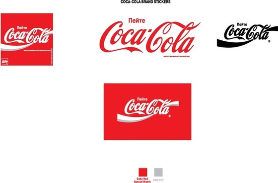 Coca-Cola Logo2