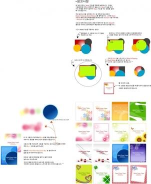 background decorative infographic texts samples illustration