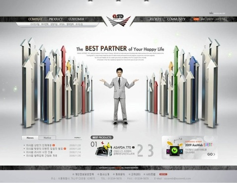 commercial websites 01 psd layered