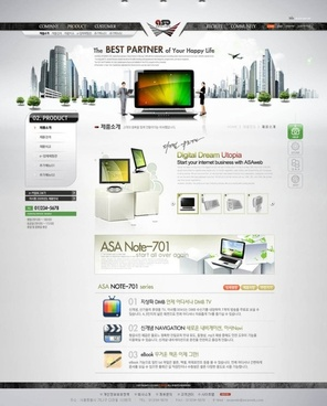 commercial websites 04 psd layered