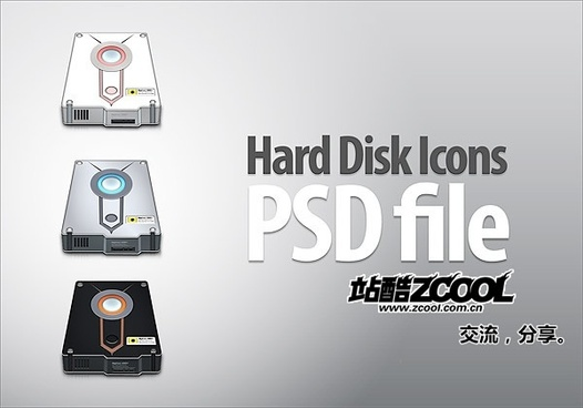 cool hard disk icon psd layered
