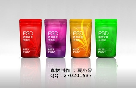 cosmetics packaging psd sublayers transparent