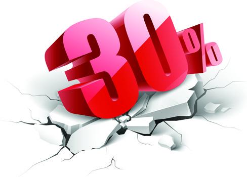 creative discount percent design vector background