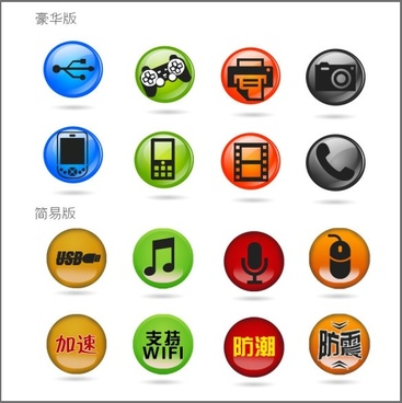 digital packaging generic icons