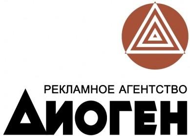 diogen vector logo