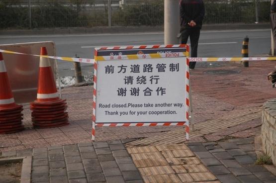 diversion sign