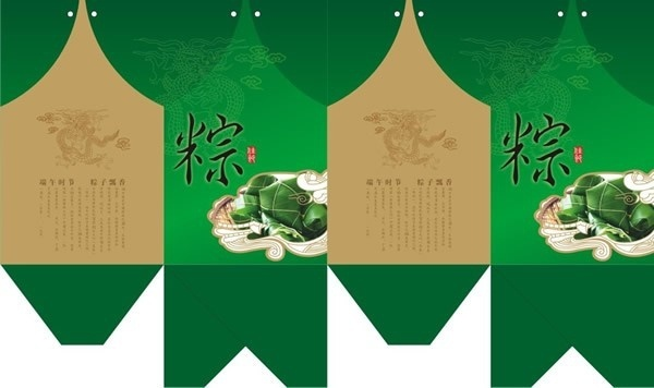 box side layout green oriental traditional design elements