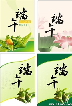 oriental background templates lotus traditional food themes