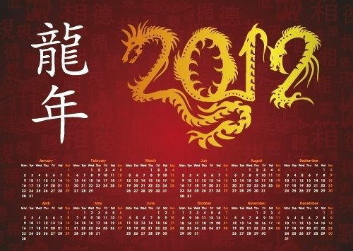dragon calendar year background 02 vector