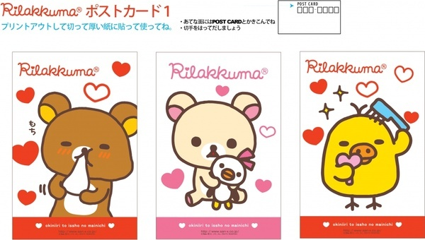 japanese postcard templates cute cartoon animals icons sketch