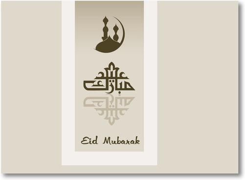 Bingkai al quran free vector download (224 Free vector) for