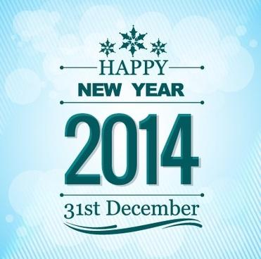 elegant14 new year background design vector