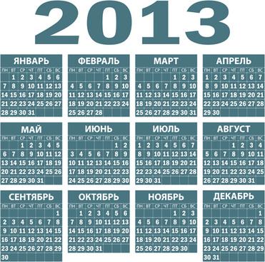elements of russian calendar13 design vector