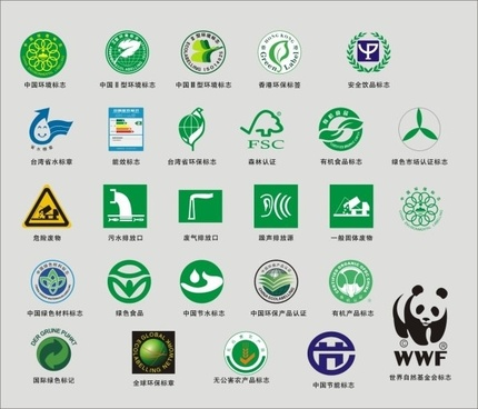 environmental protection certification logo vector