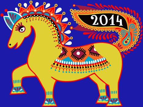 ethnic style horses design elements