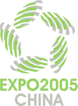expo2005 china