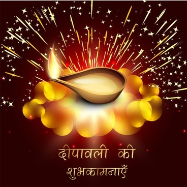 Diwali greetings free vector download 3870 free vector for exquisite diwali background 07 vector m4hsunfo