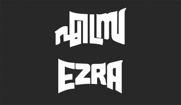 ezra malayalam movie