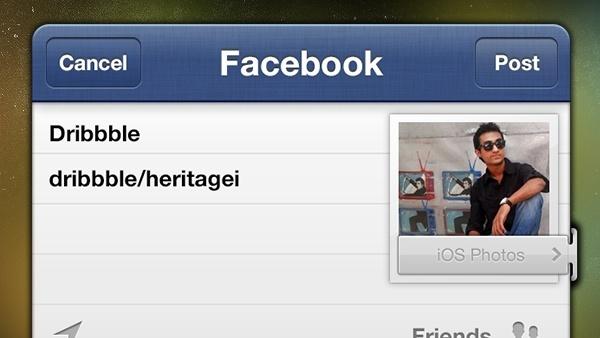 Facebook Sharing UI