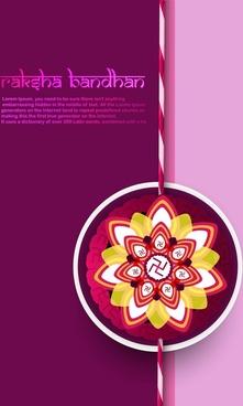 fantastic raksha bandhan card bright colorful background vector