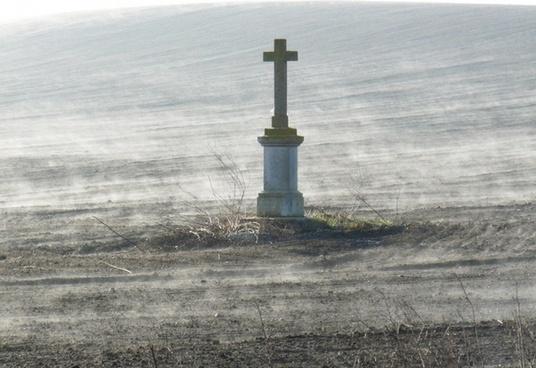 field calvary cross