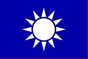 Flag Of The Republic Of China clip art