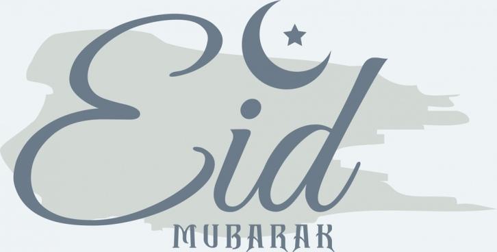 flat eid mubarak background
