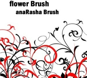 Flower Brush III