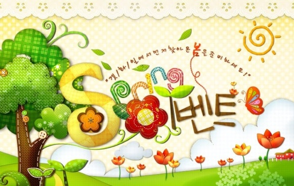 flowers and the creative template 02psd stratified