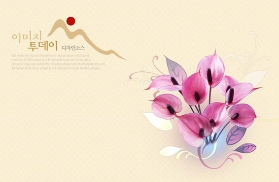 flowers background psd layered 3