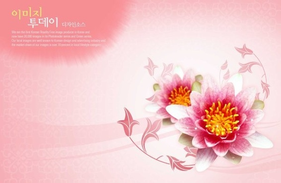 flowers background psd layered 5