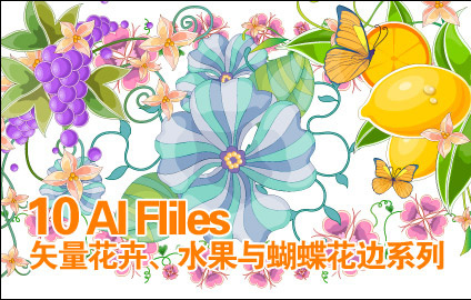 colorful flowers fruits and butterfly vector illustration