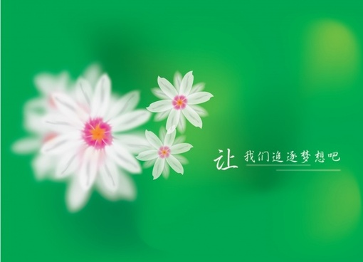 flower background modern blurred design green white decor