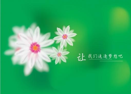 flower background modern blurred design green white decor