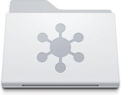 Folder Server White
