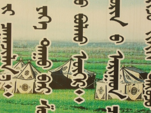 font characters mongolia