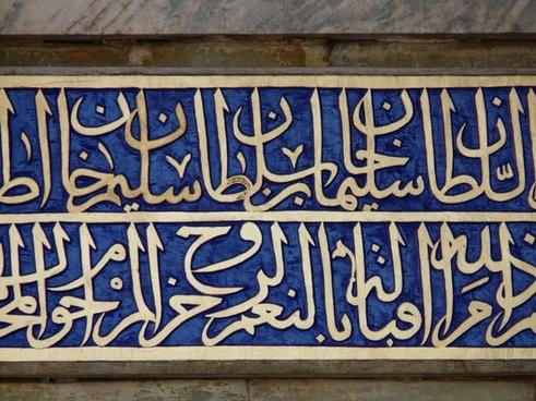 font characters turkish