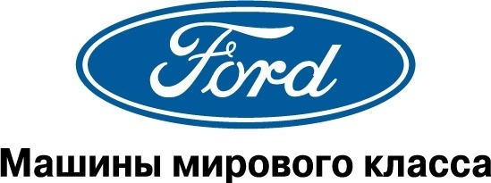 Ford World Class cars logo