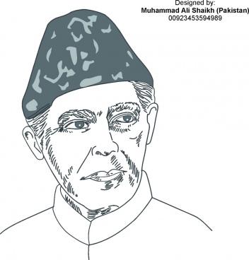 Khat Tulisan Allah Muhammad Free Vector Download 151 Free