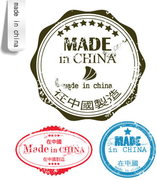 free vector made in china label