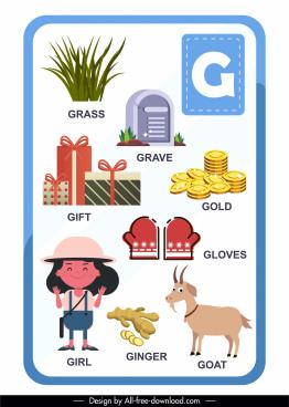 g alphabet education template colored symbols sketch