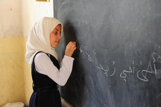 girl child student