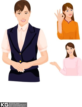 girl expression vector