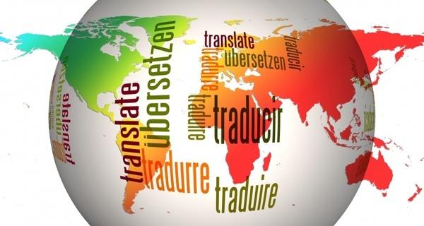 globe world languages