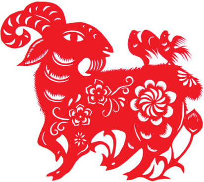 goat year paper cut vector