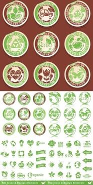 green label icon vector