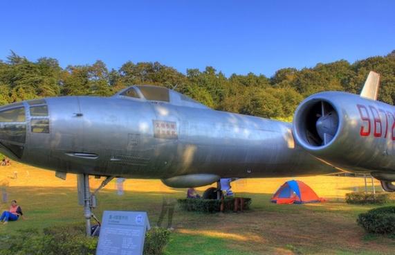 h 5 bomber