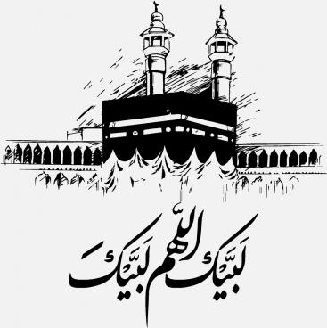 Free Islamic Kaligrafi Vector Ayat Kursi Free Vector