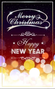halation christmas poster vector