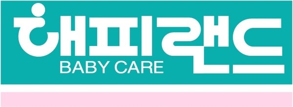 happy land baby care 0
